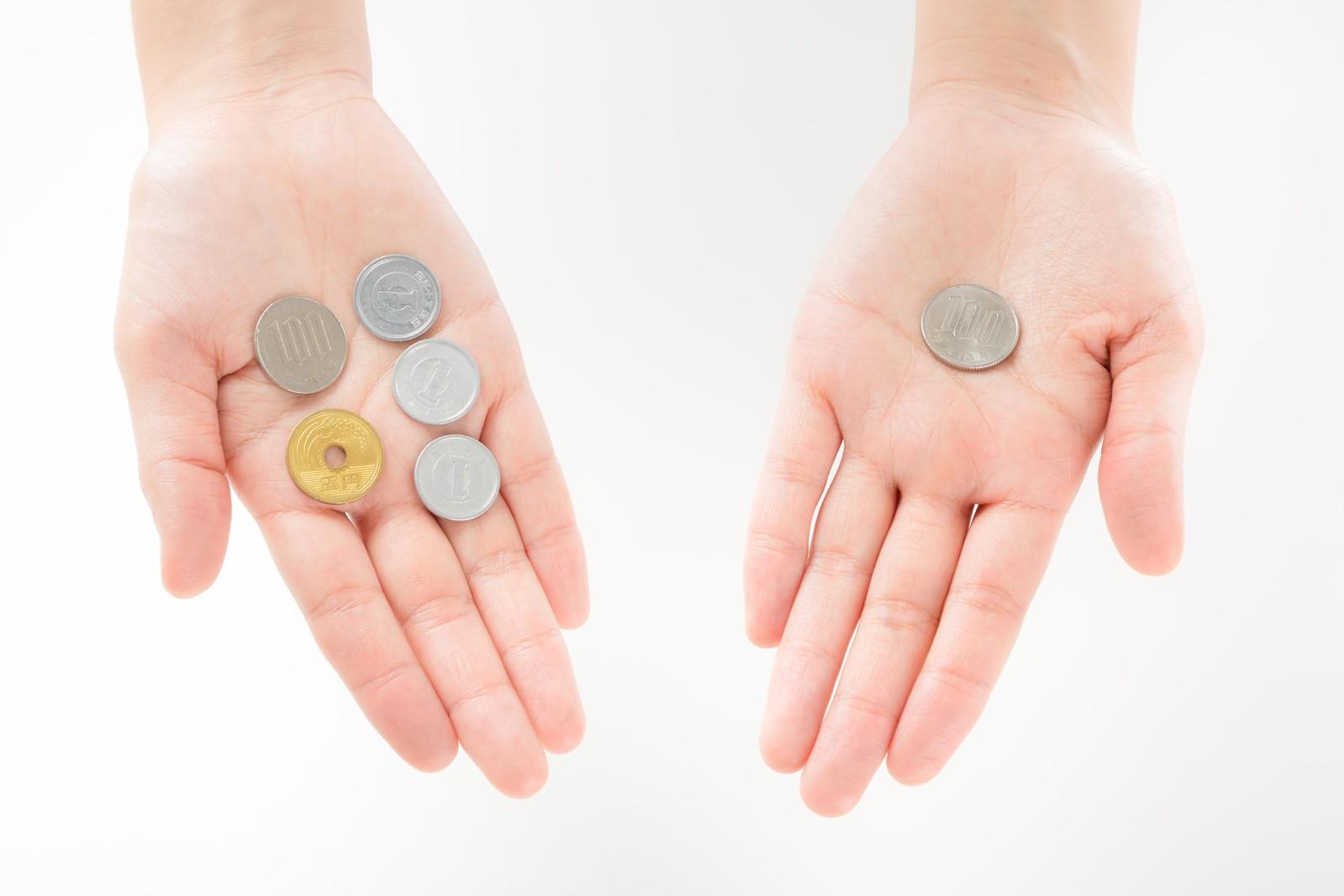 国民年金と厚生年金の違い