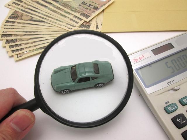 ゴールド免許だと自動車保険は安くなる?