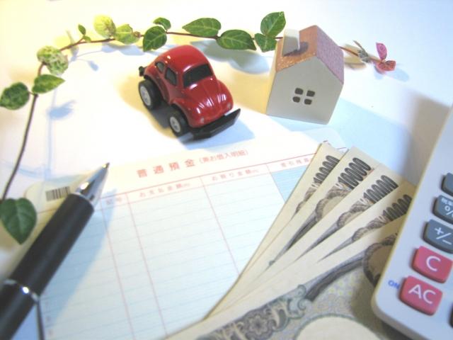 年代別の自動車保険の平均相場はいくら?