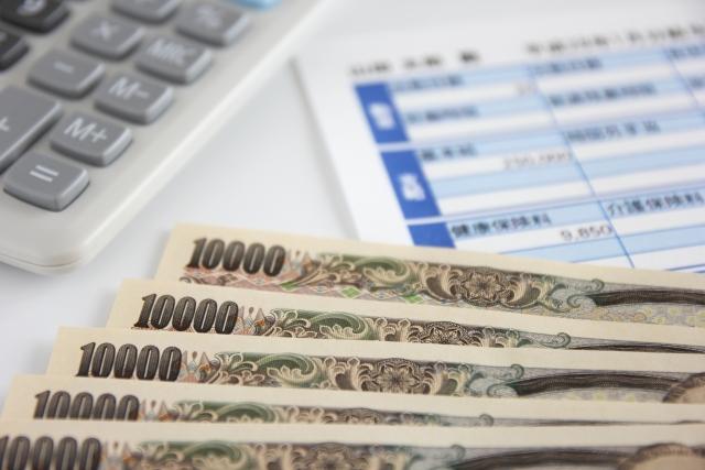 お金と明細書 計算機