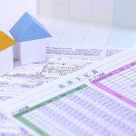 住宅ローンの控除を受けるための必要書類の集め方