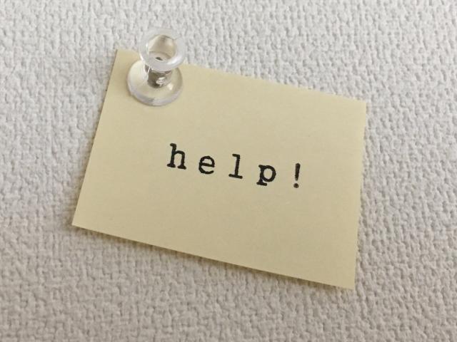 就学援助の助けイメージ