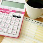 就学援助の所得基準額ってどれくらい?支給額はいくらくらいもらえるの?