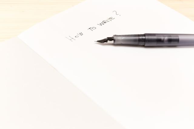 就学支援申請書の書き方