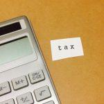 遺産相続にかかる税金の基本的な知識