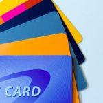 得するポイントカードの活用法